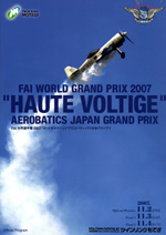 2007 Haute Voltige Aerobatics Japan Grand Prix